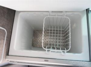California Kühlschrank Einlage